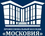 """ГАПОУ МО Профессиональный колледж """"Московия"""""""